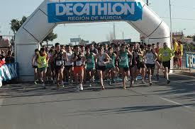 """""""Decathlon, Deportes y Prestigio"""""""